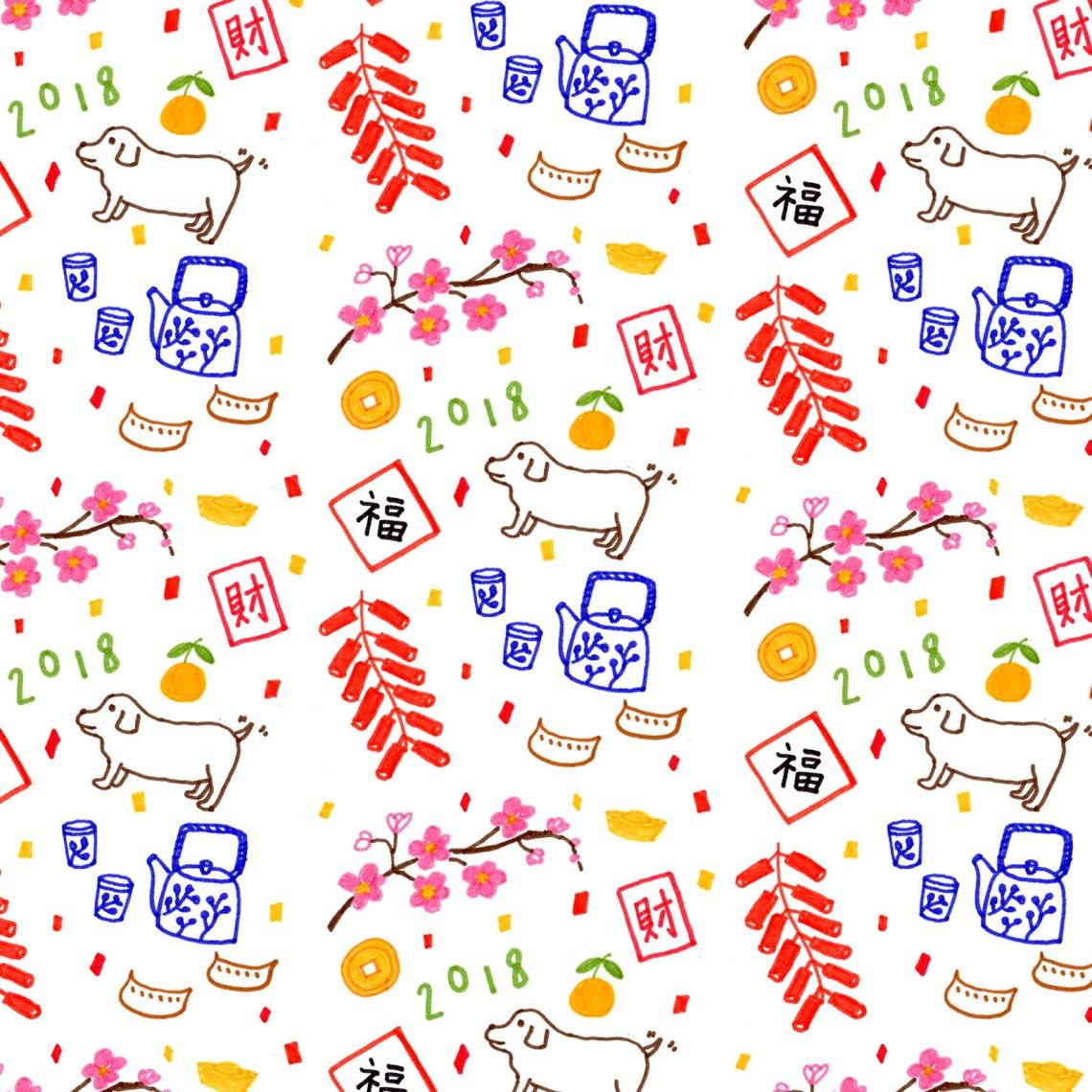 pattern_CNY.jpg