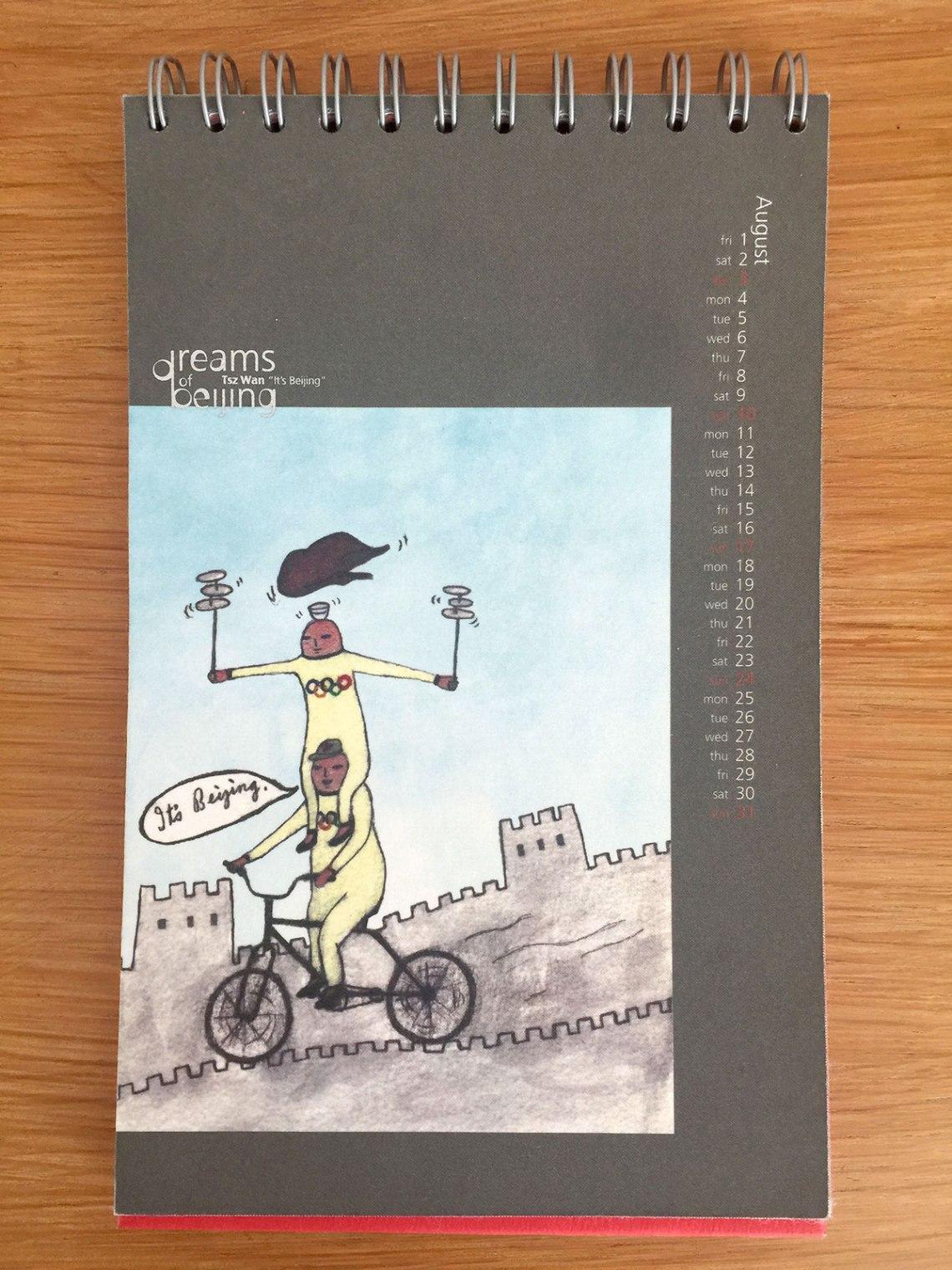 beijing_calendar