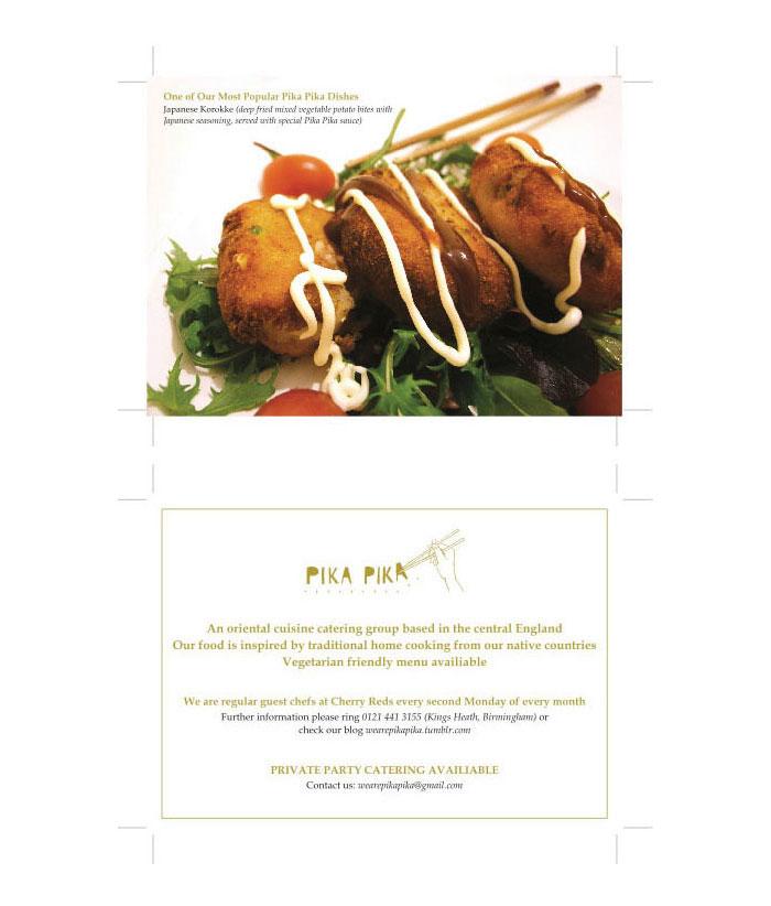 pika_leaflet_03.jpg