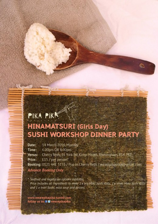 sushi_workshop_poster